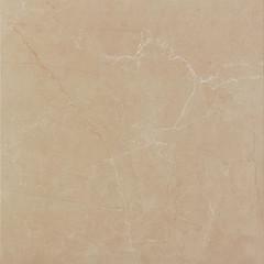 Gobi beige dlaždice 45x45