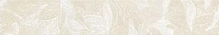 Obsydian white lišta 59,8x9,8