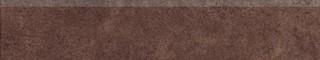 DSAPM651 Golem hnědá sokl 44,5x8,5x1