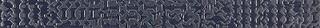 WLAN9092 Trinity tmavě modrá listela 39,8x3,5x0,7