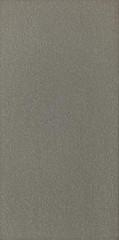 WATMB046 Vanity šedohnědá obkládačka 19,8x39,8x0,7