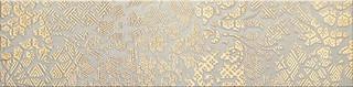 Naturale gold border classic A 14,8x59,8