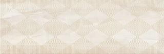 Simple stone beige inserto geo A 25x75