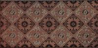 Solar brown border 14,8x30